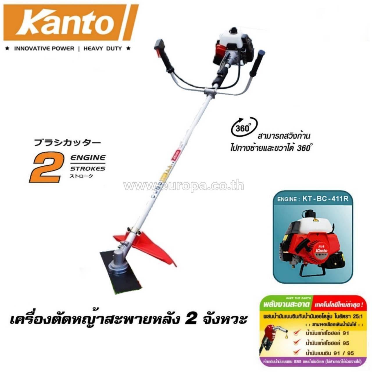 เครื่องตัดหญ้าสะพายบ่า 2 จังหวะ Kanto รุ่น KT-BC-411R