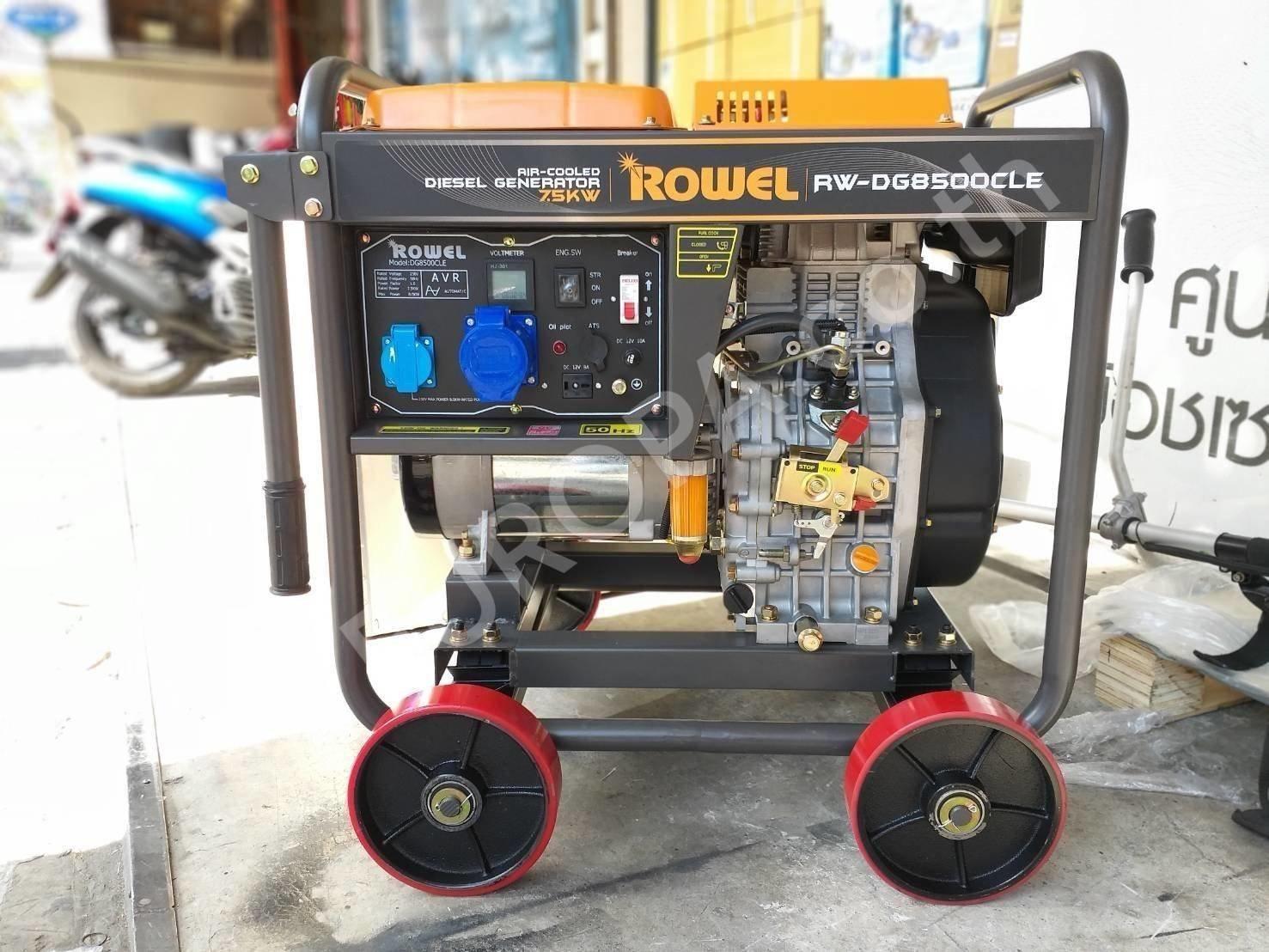 เครื่องปั่นไฟเครื่องยนต์ดีเซล 8.0 Kw. ROWEL รุ่น DG8500CLE