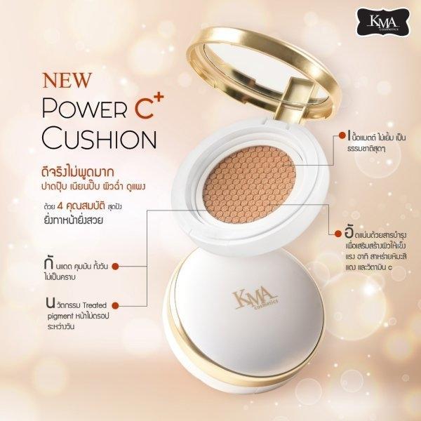 KMA Power C+ Cushion