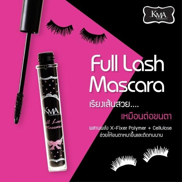 ซื้อคู่ถูกกว่า!!! KMA DRAMATIC BLACK GEL LINER + KMA Full Lash Mascara