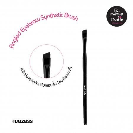 KMA Makeup Studio :  Angled Eyebrow Synthetic Brush