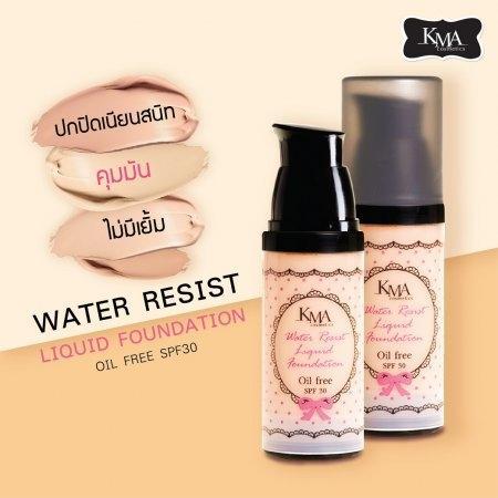 KMA Water Resist Liquid Foundation รองพื้นขายดีอันดับ 1 ขนาด 30 ml.
