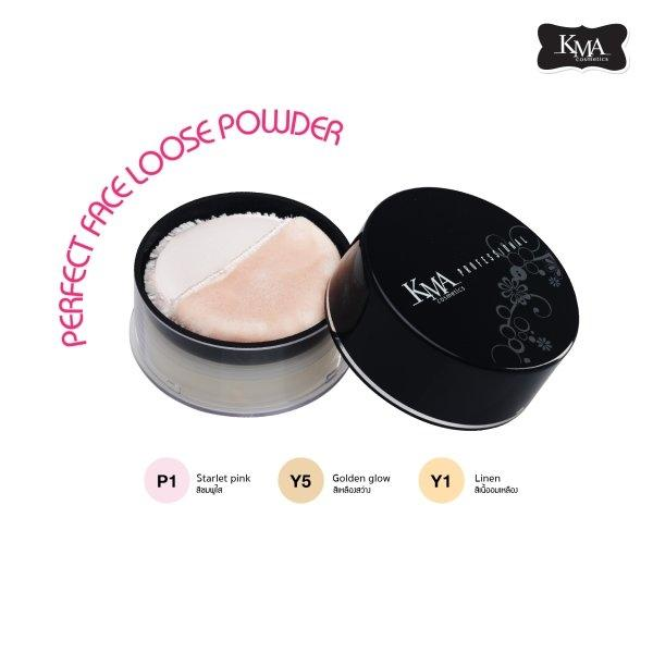 KMA PERFECT FACE LOOSE POWDER