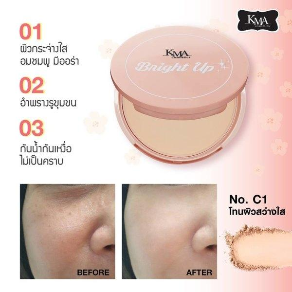 KMA Bright UP Powder Cake SPF30 PA++