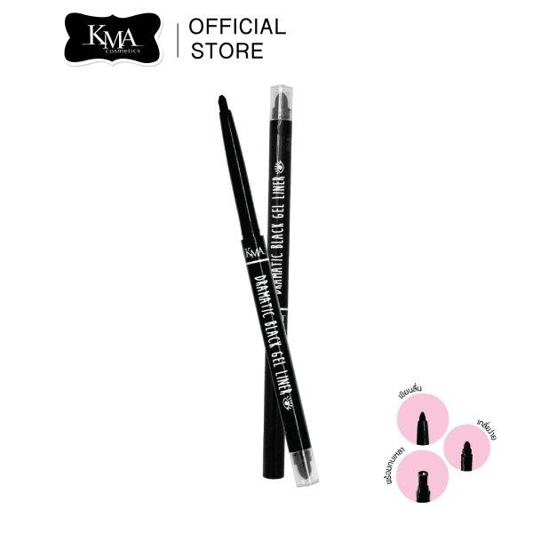 KMA DRAMATIC BLACK GEL LINER