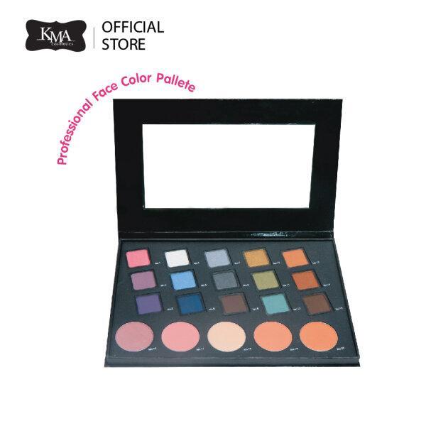 KMA Professional Face Color Palette อายแชโดว์และบลัชออนสุดคุ้ม 20 สี สีชัด ติดทน ตอบโจทย์ทุกเทศกาล
