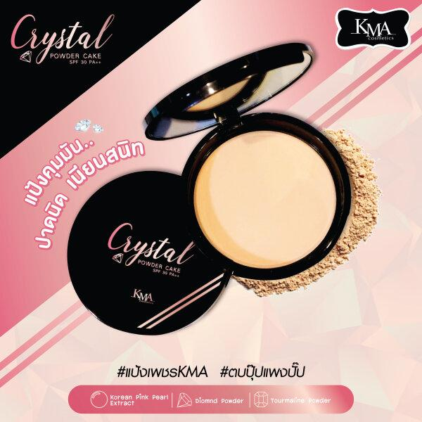 KMA CRYSTAL POWDER CAKE SPF30 PA++