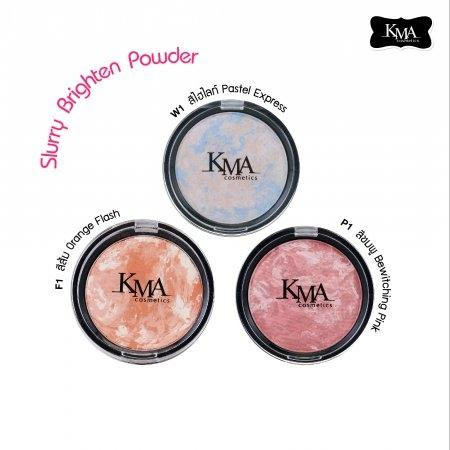 KMA SLURRY BRIGHTEN POWDER