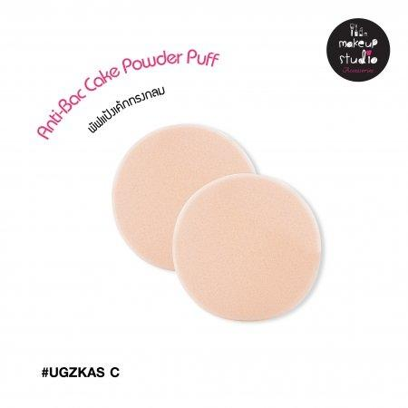 KMA Makeup Studio : Anti-Bac Cake Powder Puff