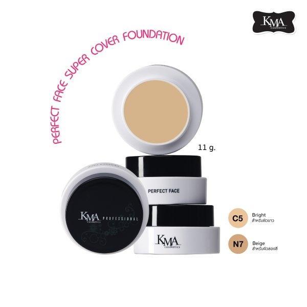 KMA Perfect Face Super Cover Foundation