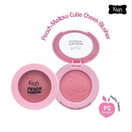 KMA Peach Mellow Cutie Cheek Blusher บลัชออน สีสดชัด เกลี่ยง่าย