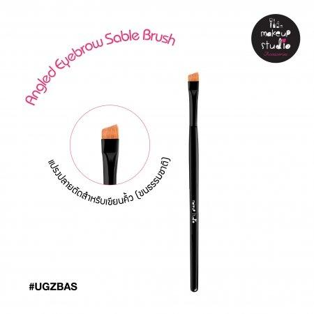 KMA Makeup Studio :  Angled Eyebrow Sable Brush