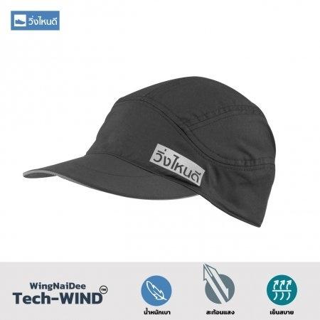 WingNaiDee Tech-WIND (หมวกวิ่งสีดำ)