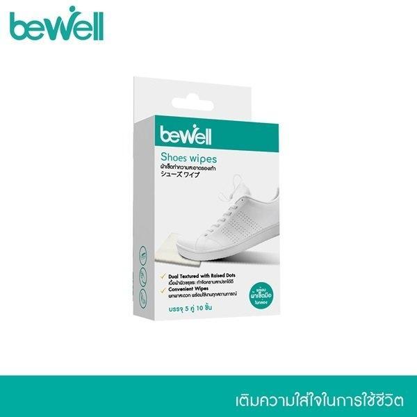 Bewell ผ้าเช็ดทำความสะอาดรองเท้า