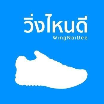 WingNaiDee