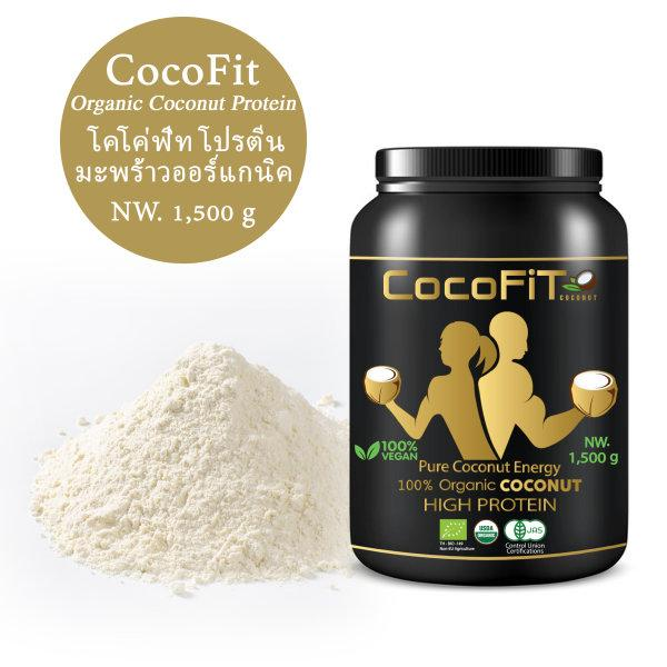CocoFit Organic Coconut Protein 1,5kg