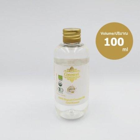 Cocowel น้ำมันมะพร้าวสกัดเย็นออร์แกนิก - Organic Virgin Coconut Oil