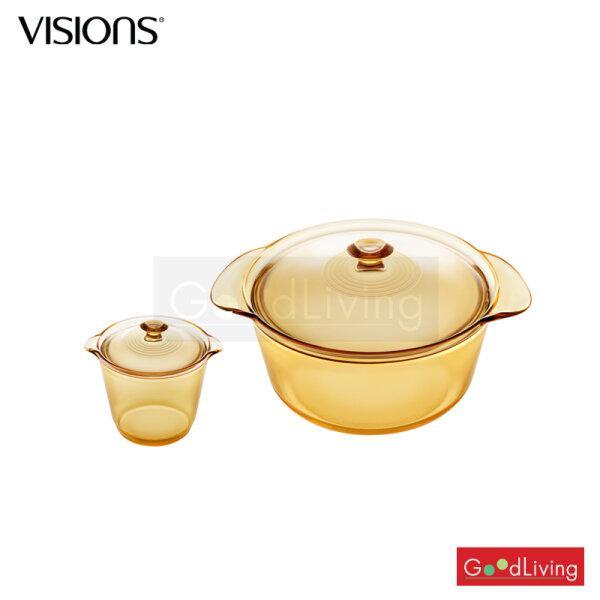 Vision เซตหม้อแก้วทนไฟ รุ่น Flair 1.2L & 5.5L Stewpot/Casserole set (double boiler )/V-01-VSF-356