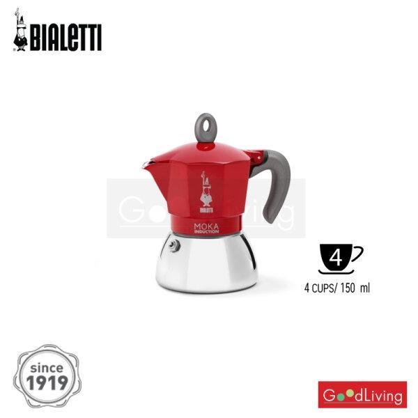 Bialetti หม้อต้มกาแฟ Moka Pot รุ่นโมคาอินดักชั่น สีแดง ขนาด 4 ถ้วย แถมเมล็ดกาแฟ 500 กรัม 1 ถุง
