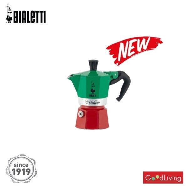 Bialetti หม้อต้มกาแฟ รุ่นโมคินา อิตาลี  ขนาด 1/2 ถ้วย/BL-0005650