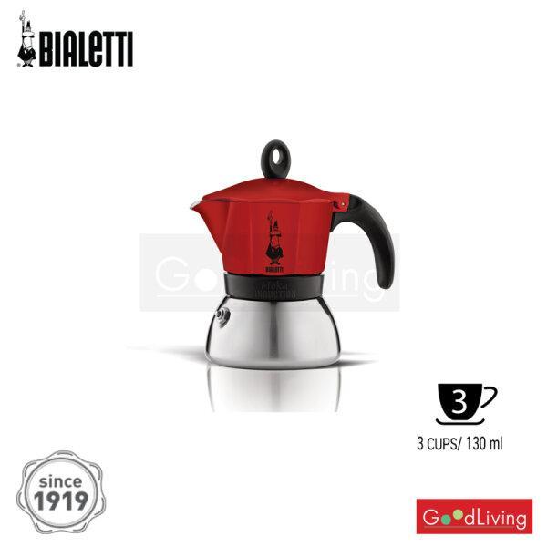 Bialetti หม้อต้มกาแฟ Moka Pot รุ่นโมคาอินดักชั่น สีแดง ขนาด 3 ถ้วย/BL-0004922 (สีแดง)