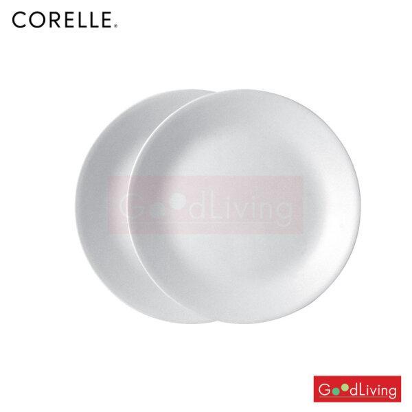 Corelle จานอาหาร ขนาด 10 (25.5 cm.) สีขาว 2 ชิ้น /C-03-110-N-LP