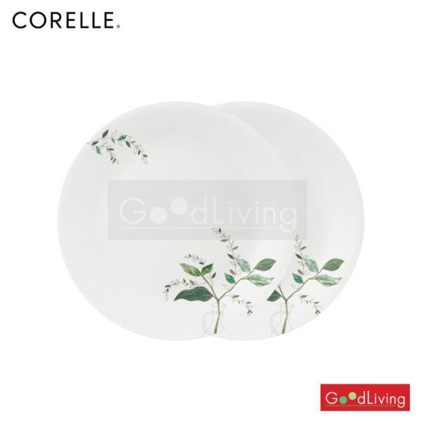"Corelle Dinner Plate 10"" (25.5 cm.) Leaf&Vase 2 Pcs /C-03-110-LF-2"