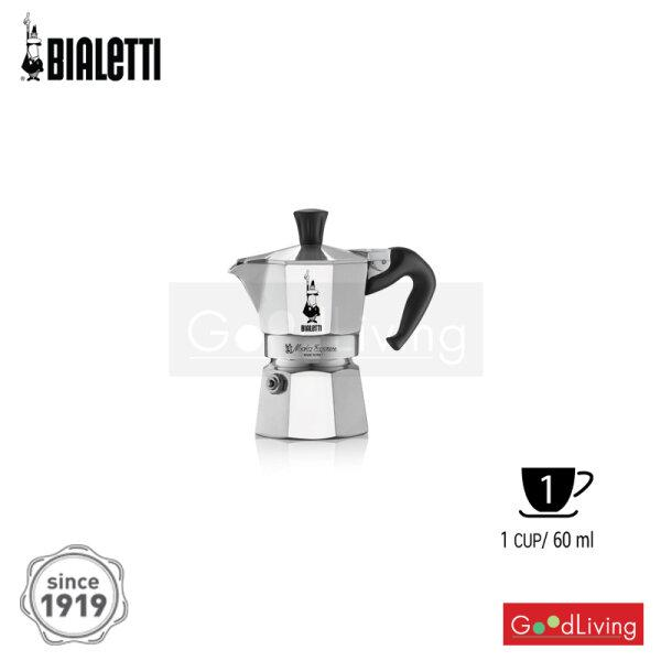 Bialetti หม้อต้มกาแฟ Moka Pot รุ่นโมคาเอ็กซ์เพรส ขนาด 1 ถ้วย/BL-0001161 - สีเงิน