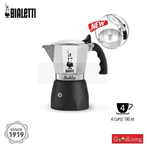 Bialetti หม้อต้มกาแฟ Moka Pot รุ่นบริกก้า ขนาด 4 ถ้วย/BL-0007314 แถมเมล็ดกาแฟ 500 กรัม 1 ถุง