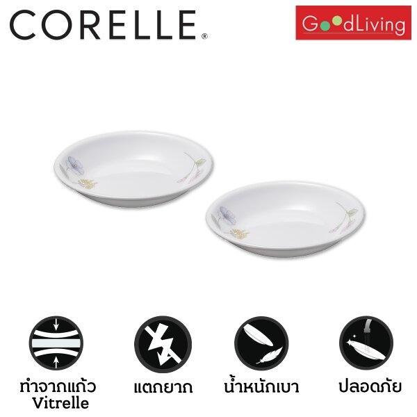 Corelle จานอาหารเล็ก ขนาด 4.75/ 12 cm. สีฟ้า 2 ชิ้น /C-03-405-93-2