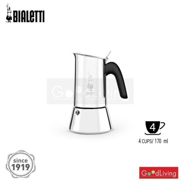 Bialetti หม้อต้มกาแฟ Moka Pot รุ่นวีนัส ขนาด 4 ถ้วย แถมเมล็ดกาแฟ 500 กรัม 1 ถุง