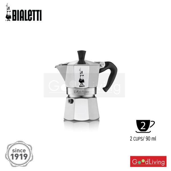 Bialetti หม้อต้มกาแฟ Moka Pot รุ่นโมคาเอ็กซ์เพรส ขนาด 2 ถ้วย/BL-0001168 - สีเงิน
