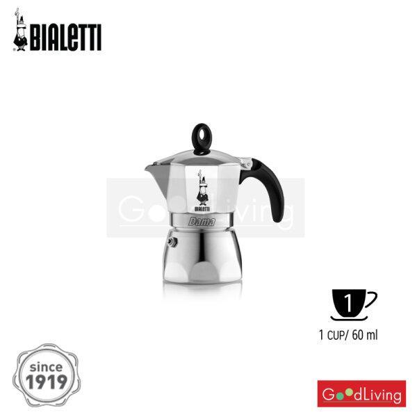 Bialetti หม้อต้มกาแฟ Moka Pot รุ่นดามา ขนาด 1 ถ้วย BL-0002151 (สีเงิน)
