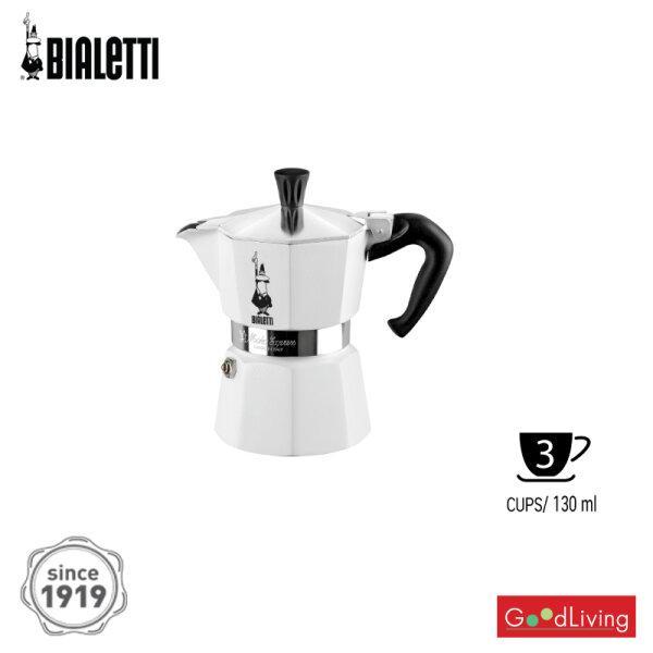 Bialetti หม้อต้มกาแฟ  รุ่นโมคาเอ็กซ์เพรส  สีขาว ขนาด 3 ถ้วย