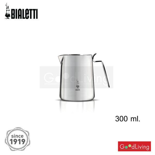 Bialetti เหยือกเทนม ขนาด 300 มล. /BL-0001806
