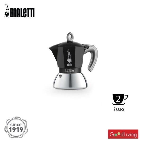 Bialetti หม้อต้มกาแฟ Moka Pot รุ่นโมคาอินดักชั่น สีดำ ขนาด 2 ถ้วย/BL-0006932