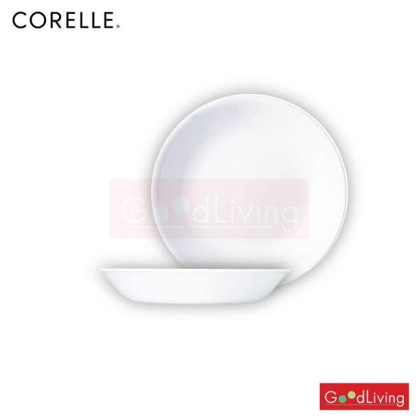Corelle จานซุป ขนาด 8.5 (21 cm.) สีขาว 2 ชิ้น /C-03-420-N-LP