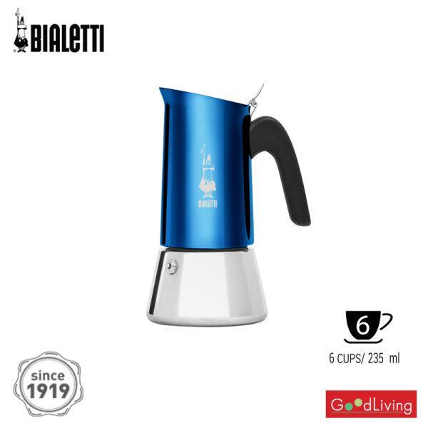 Bialetti หม้อต้มกาแฟ  รุ่นวีนัส สีน้ำเงิน ขนาด 6 ถ้วย