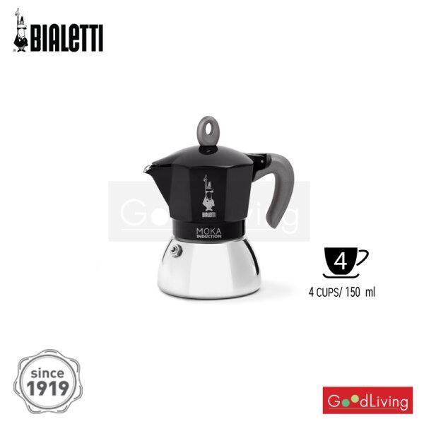 Bialetti หม้อต้มกาแฟ Moka Pot รุ่นโมคาอินดักชั่น สีดำ ขนาด 4 ถ้วย แถมเมล็ดกาแฟ 500 กรัม 1 ถุง
