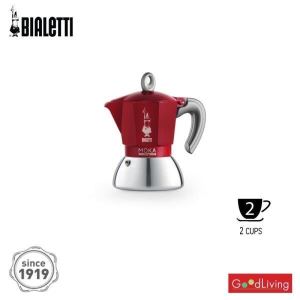 หม้อต้มกาแฟ Bialetti รุ่นโมคาอินดักชั่น 2020 สีแดง ขนาด 2 ถ้วย/BL-0006942