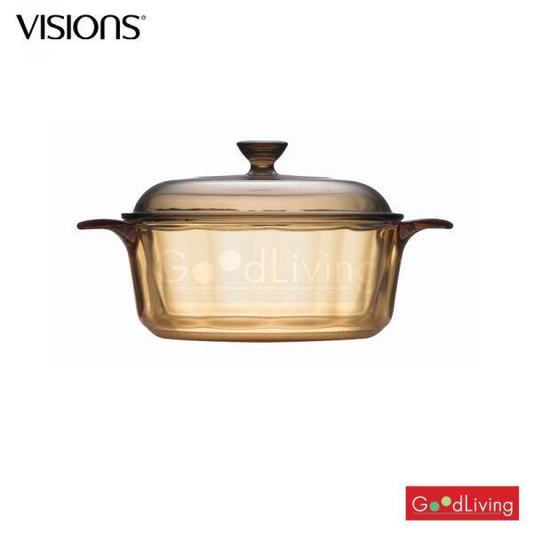 Visions หม้อแก้วทนไฟพร้อมฝา ขนาด 1.25 L. (สีชา)รุ่น V-01-VS 12/CL