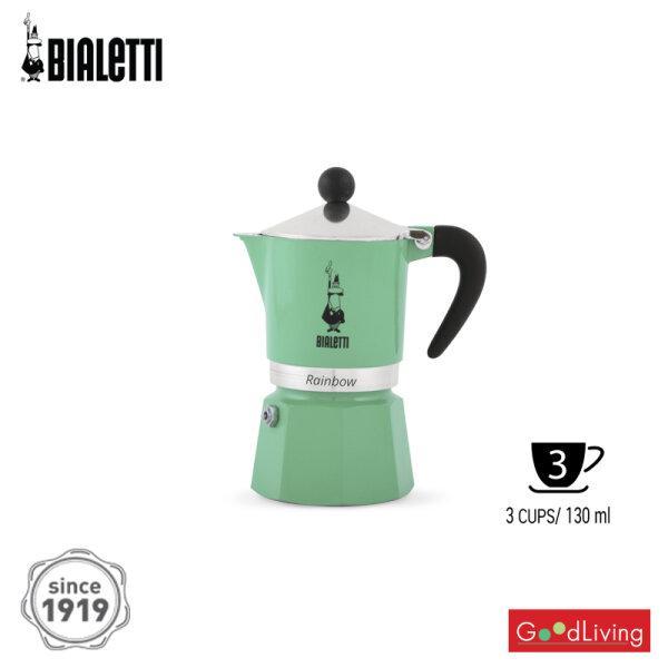 Bialetti หม้อต้มกาแฟ Rainbow Ice 3 cups