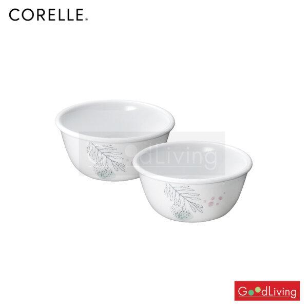 Corelle ถ้วยน้ำจิ้มกันลึกสีชมพูขนาด177 มล. 2 ชิ้น /C-03-406-PD-2