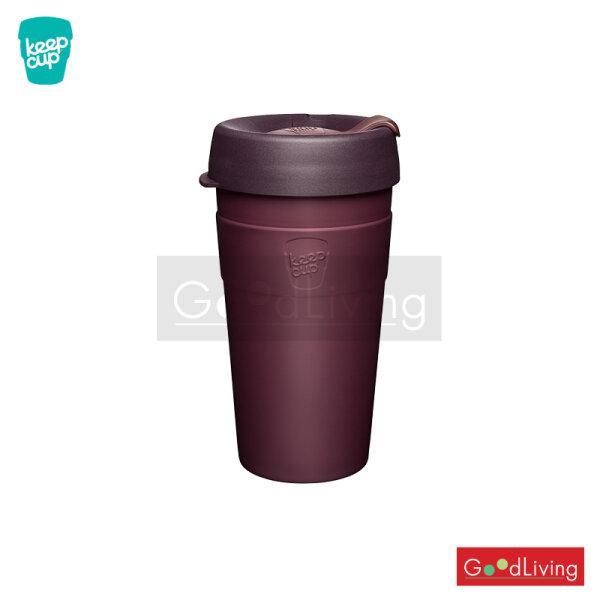 แก้ว KeepCup สเตนเลสสีม่วง-16oz-ALDER/K-TALD16