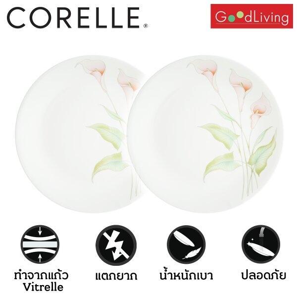 Corelle จานอาหาร 10 นิ้ว ลาย Lilyville 2 ชิ้น/ C-03-110-LV-2