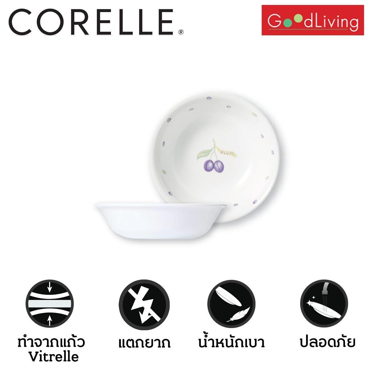 Corelle ชามอาหาร ขนาด 290 ml. 5.4 (13.5 cm.) ลาย Plum  2 ชิ้น/C-03-410-PU-2