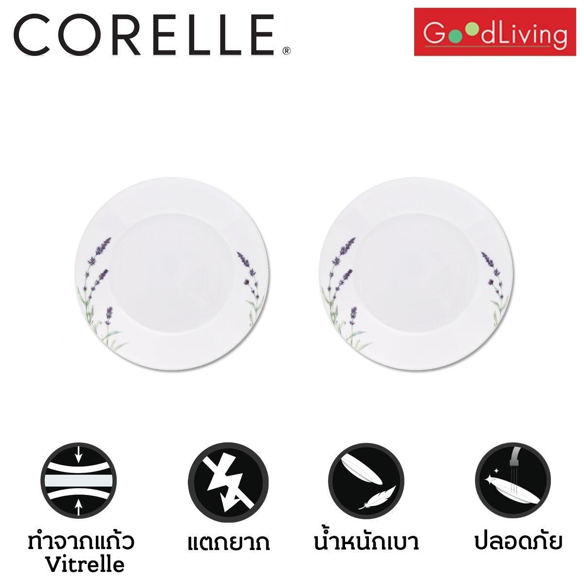 Corelle จานอาหารสีม่วง ขนาด  7 นิ้ว (18 ซม.) 2 ชิ้น/C-03-106-LG-2