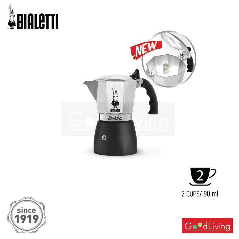 Bialetti หม้อต้มกาแฟ Moka Pot รุ่นบริกก้า ขนาด 2 ถ้วย/BL-0007312