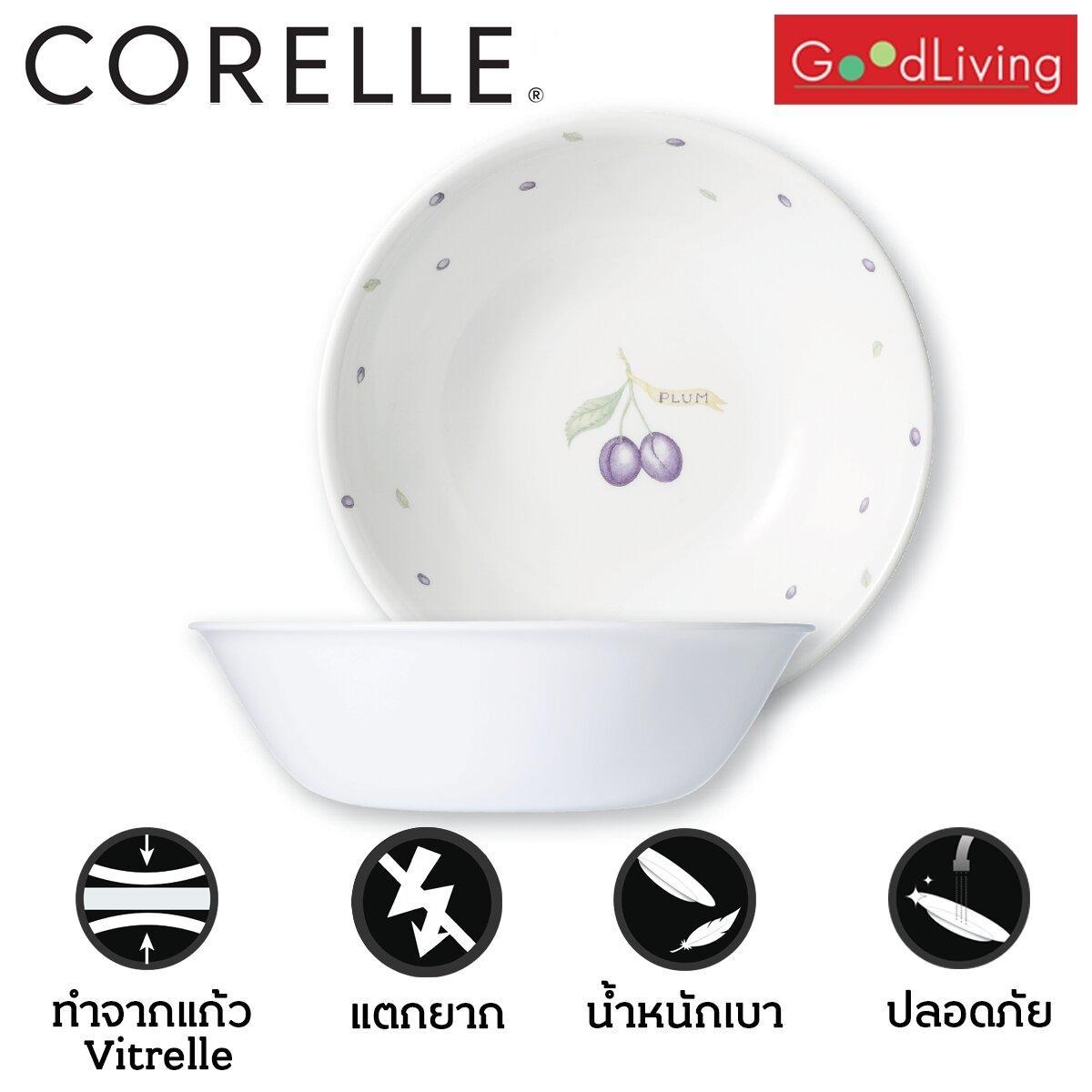 Corelle ชามใส่อาหารสีม่วง ขนาด 8.5 นิ้ว (21.5 ซม.) 2 ชิ้น/C-03-432-PU-2