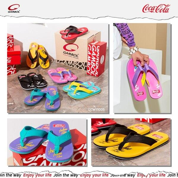 GAMBOL Coca-Cola Collection - Colorful (GCW11005) Size 36-39